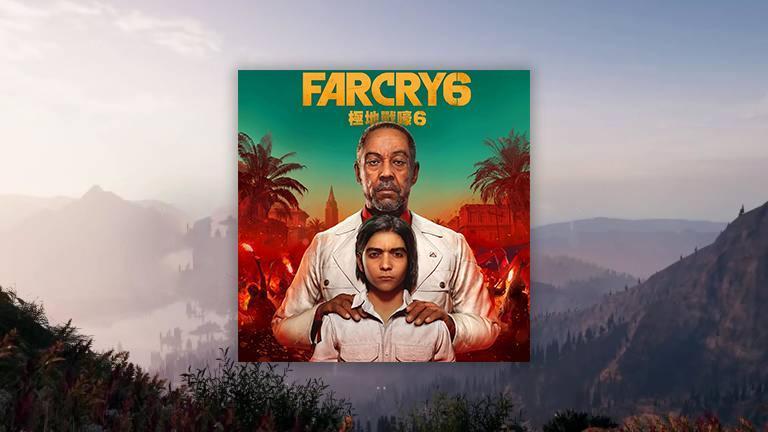 Far Cry 6: Ubisoft rilascia un teaser