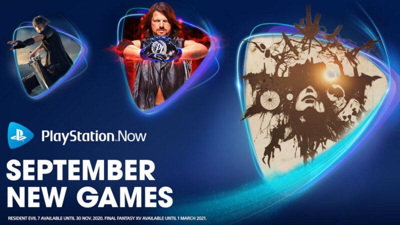 PlayStation Now: arrivano i giochi di Settembre