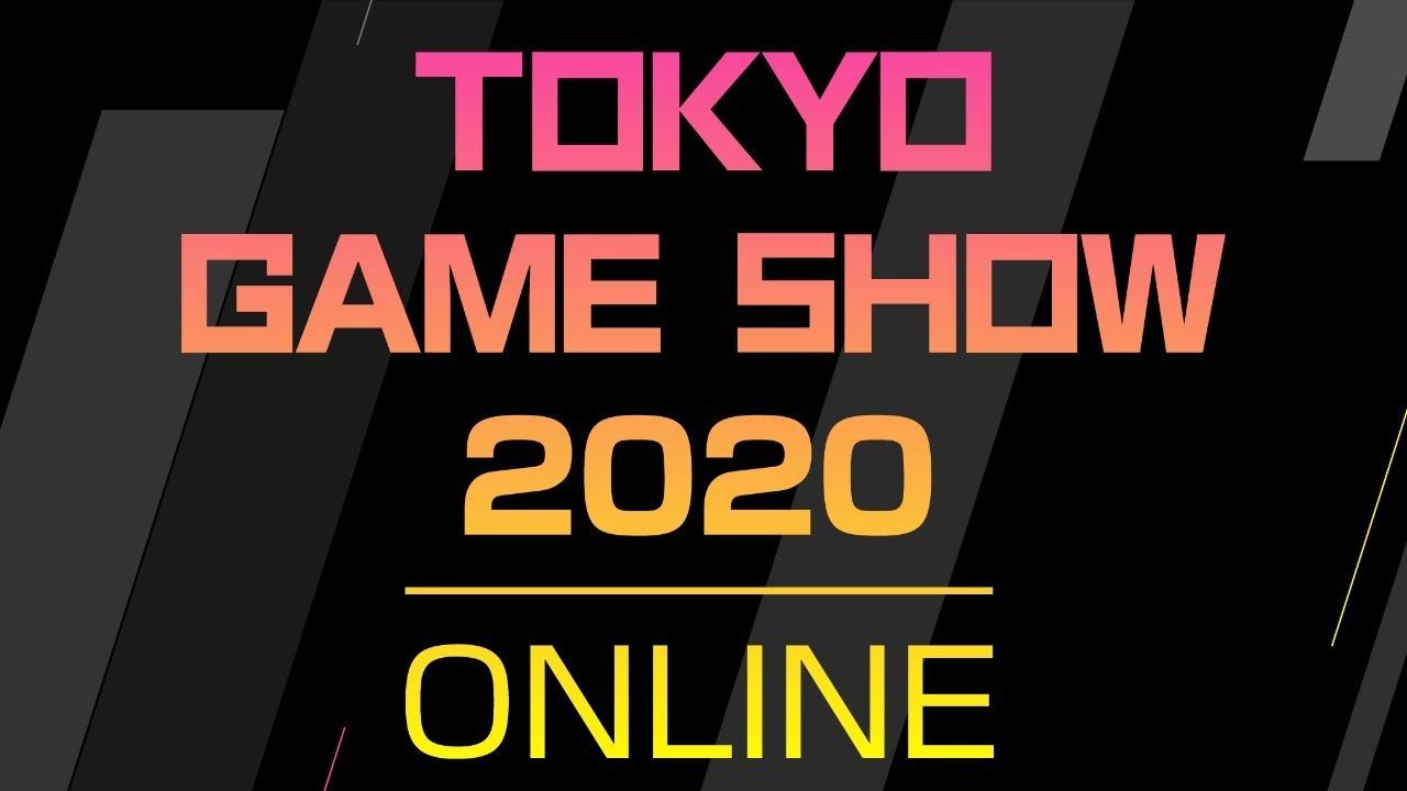 Tokyo Game Show 2020 – Eventi